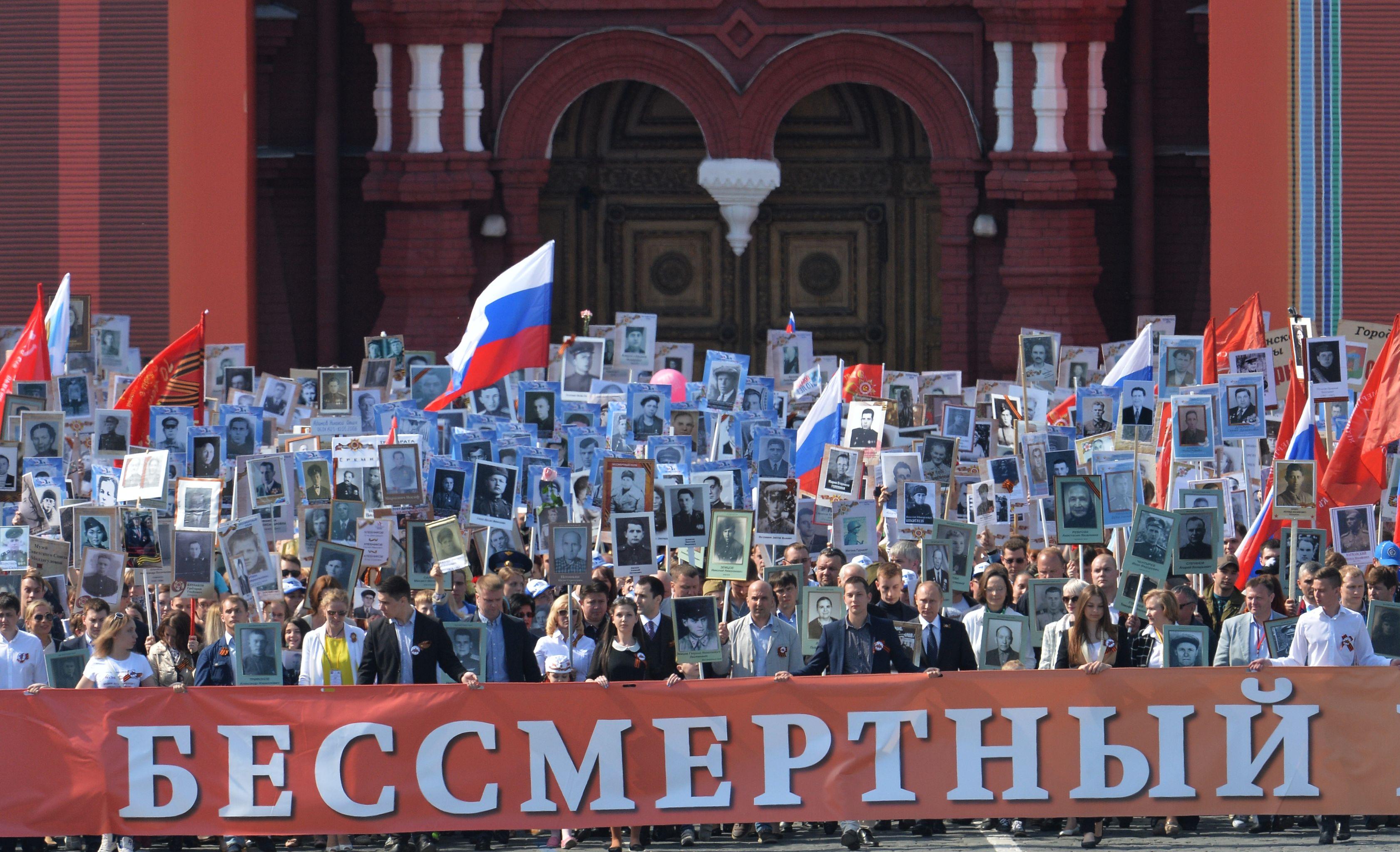 Участники шествия Региональной патриотической общественной организации Бессмертный полк Москва по Красной площади