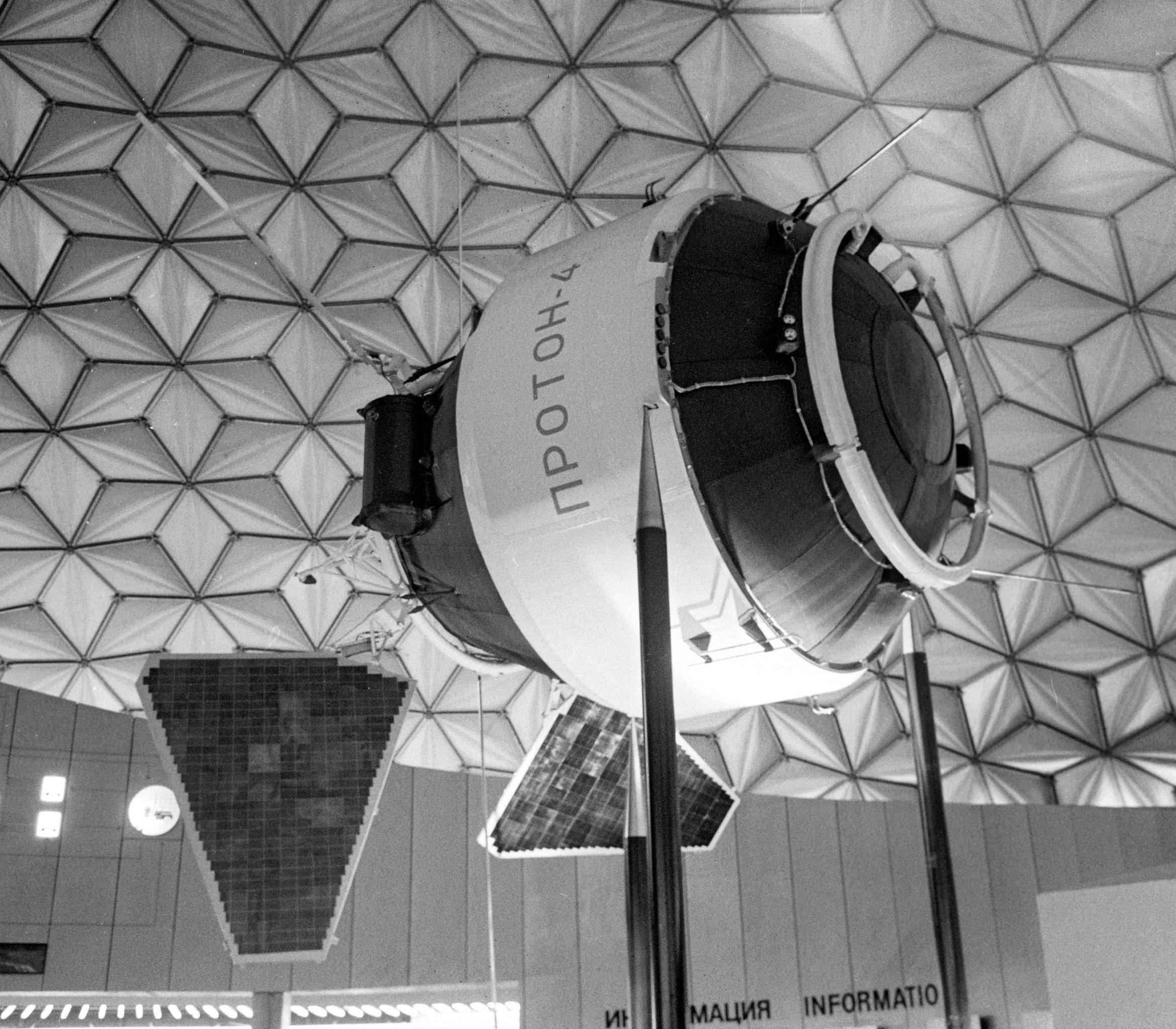 Советская космическая станция Протон-4