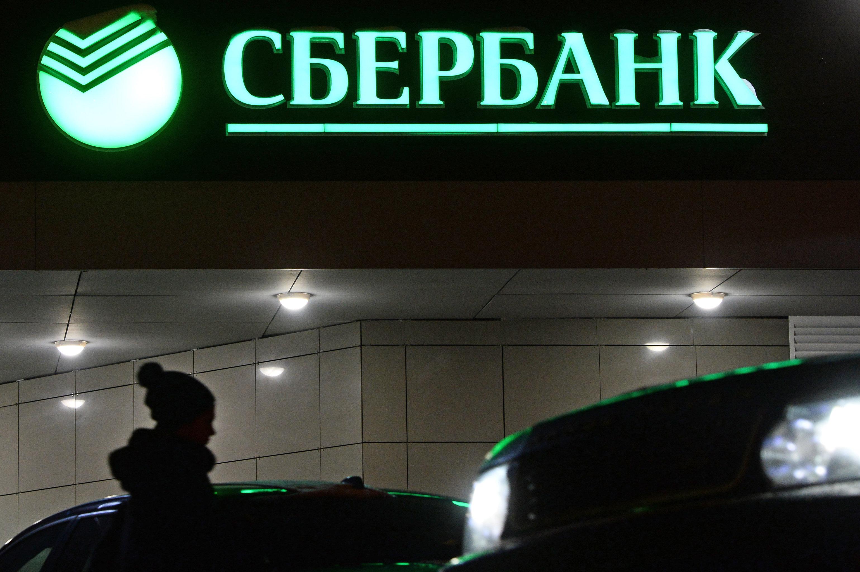 Die russische Sberbank